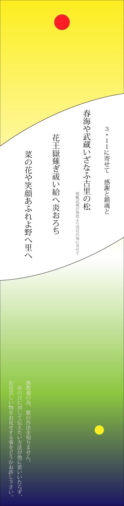 pry_1503_311.jpg