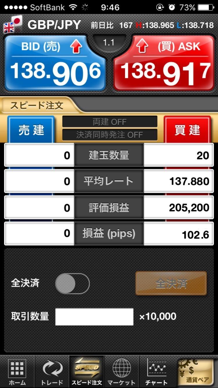 S__8806484.jpg