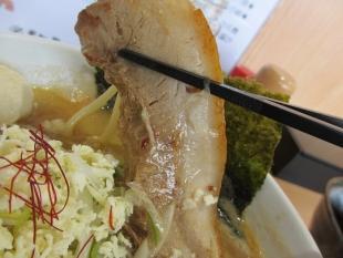 麺や来味弁天 オマールエビ味噌ラーメン チャーシュー