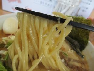 麺や来味弁天 オマールエビ味噌ラーメン 麺
