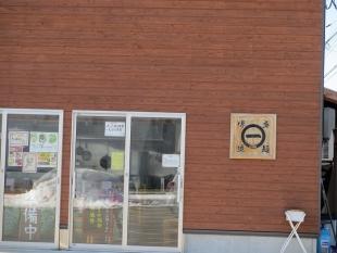 KAZU 店