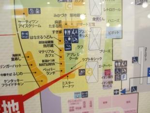 ふじのイオン南 MAP