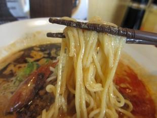 愛心 海老寿久担々麺 麺