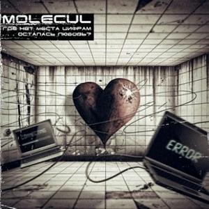 Molecul_2nd.jpg