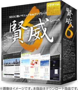 package-keni6.png