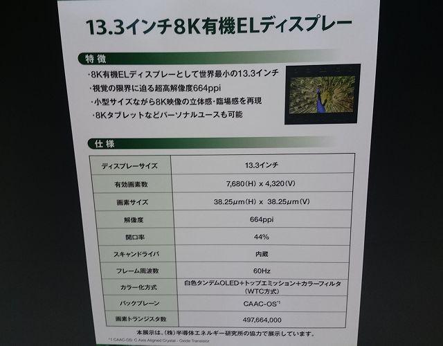 Giken2015_04.jpg