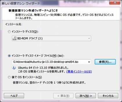 UbuntuAviutlTest001