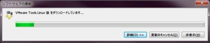 UbuntuAviutlTest004