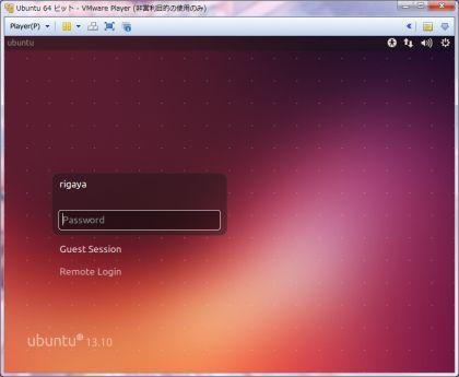 UbuntuAviutlTest008