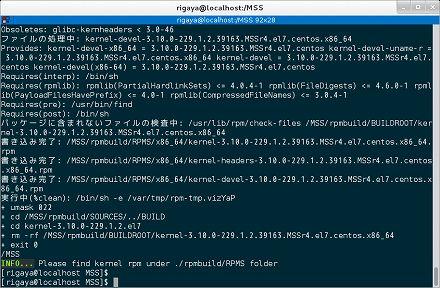 centos_install_0049.png