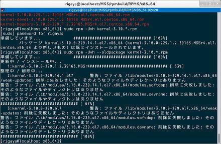 centos_install_0052.png