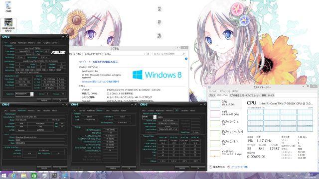i7_5960X_05.jpg
