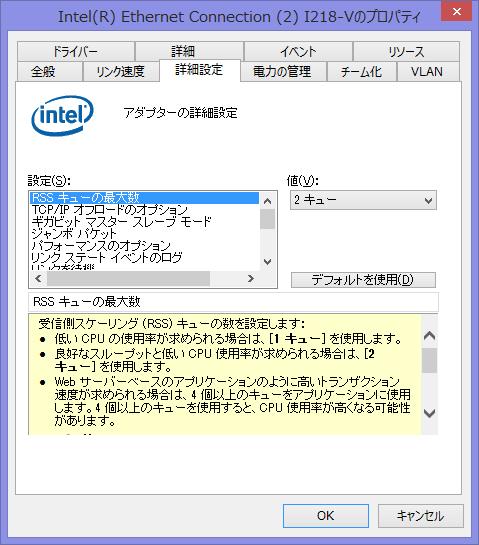 intel_i218_v_driver.png
