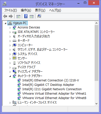 network_adapter_device_manager.png