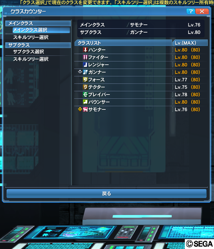 pso20170416_015621_001.png