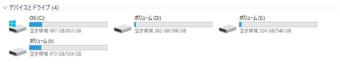 HDD4.jpg