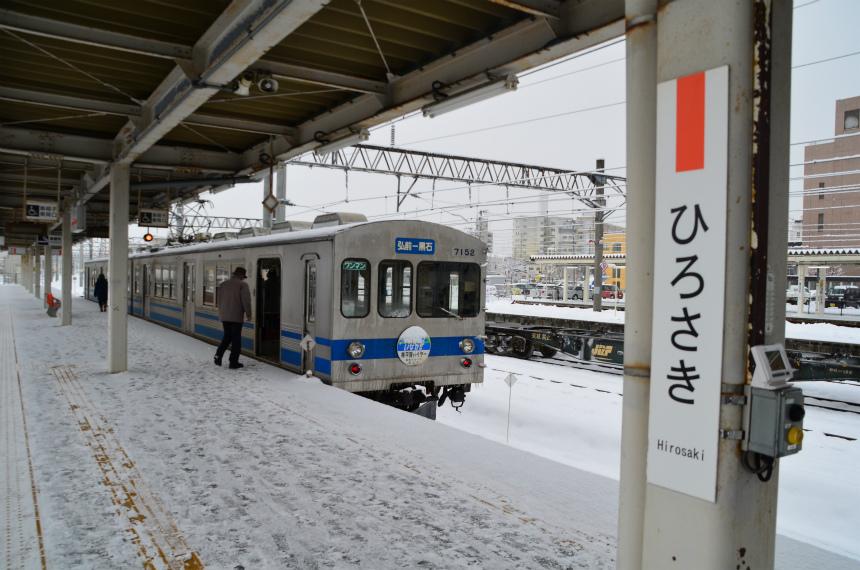 12/28-30 年末旅行2016 弘前からゆっくり帰宅するよ その1(高崎→仙台→弘前) プロローグ