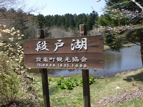 きららの森1
