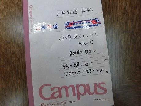 2017_0331n_1.jpg