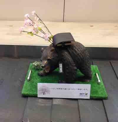 木彫りの熊はどこからきたのか。。。