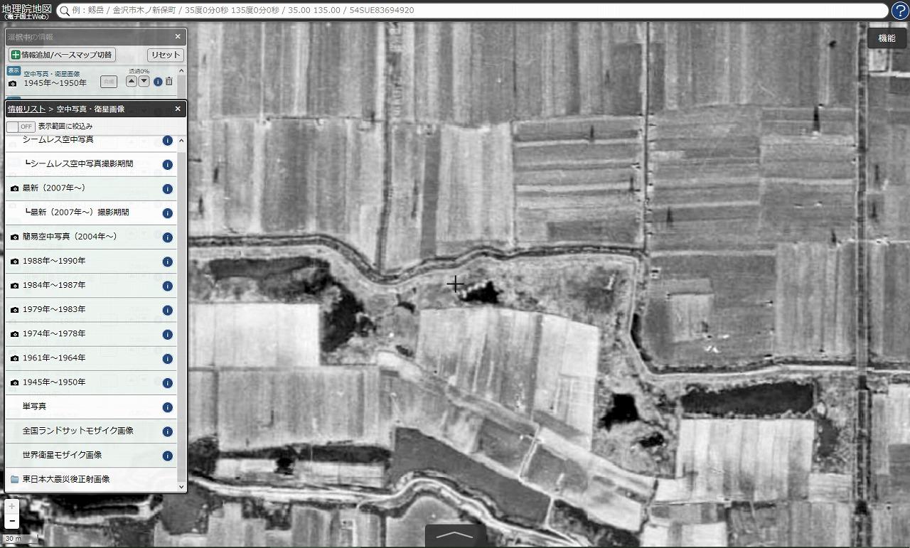 20170302-1945.jpg