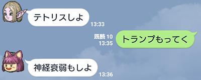 0220_12.jpg