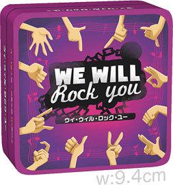 ウィ・ウィル・ロック・ユー (新版日本語版):箱