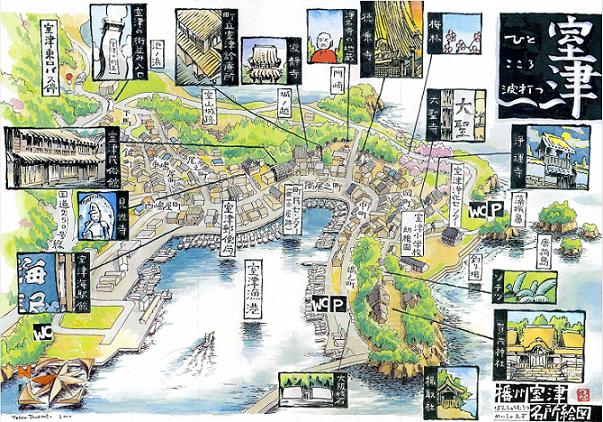 室津観光マップ