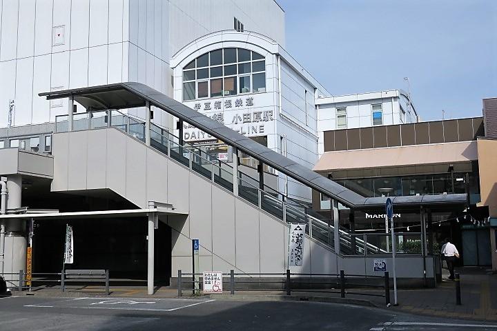 伊豆箱根鉄道鉄道大雄山線全12駅
