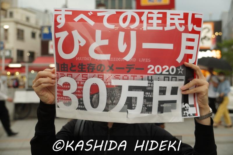 200505高円寺デモ その3
