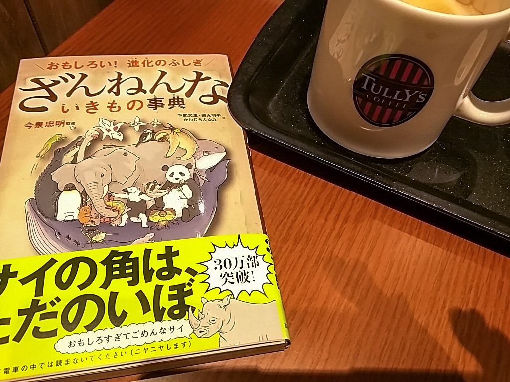 読書タイム