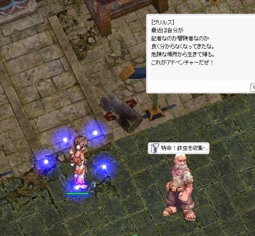 170216_tai_two-2.jpg