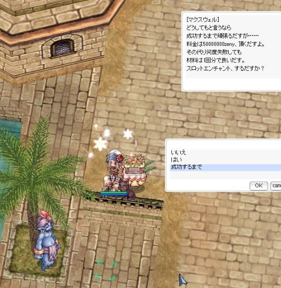 170222_val_daitenshi.jpg