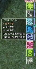 170225_bal_chu2-9.jpg