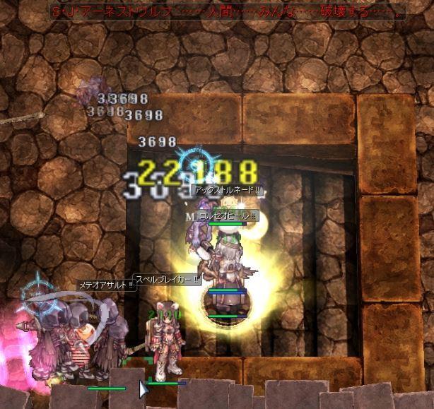 170411_vil_fortress-2.jpg
