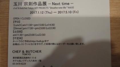 20170217231031e6a.jpg