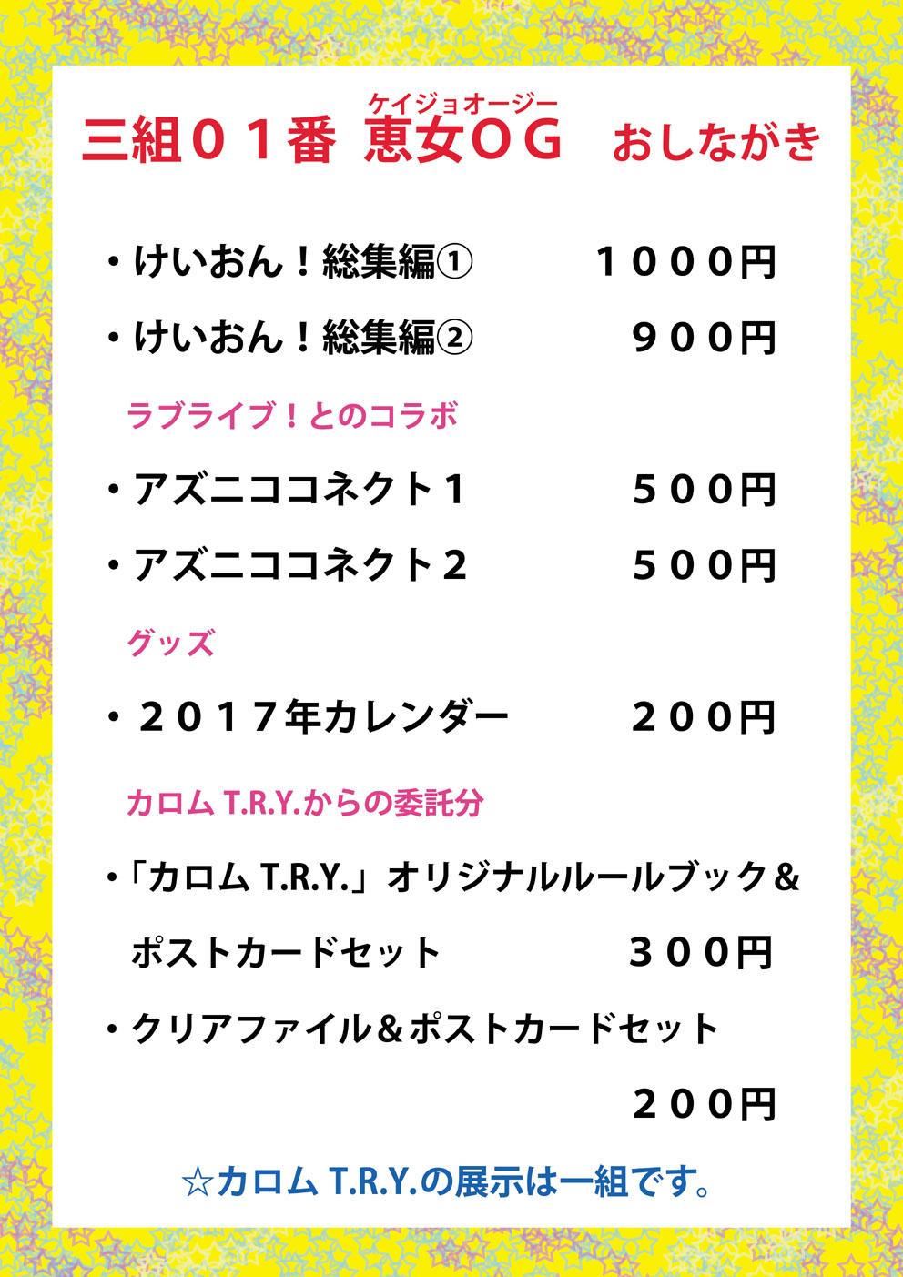 s7oshina.jpg