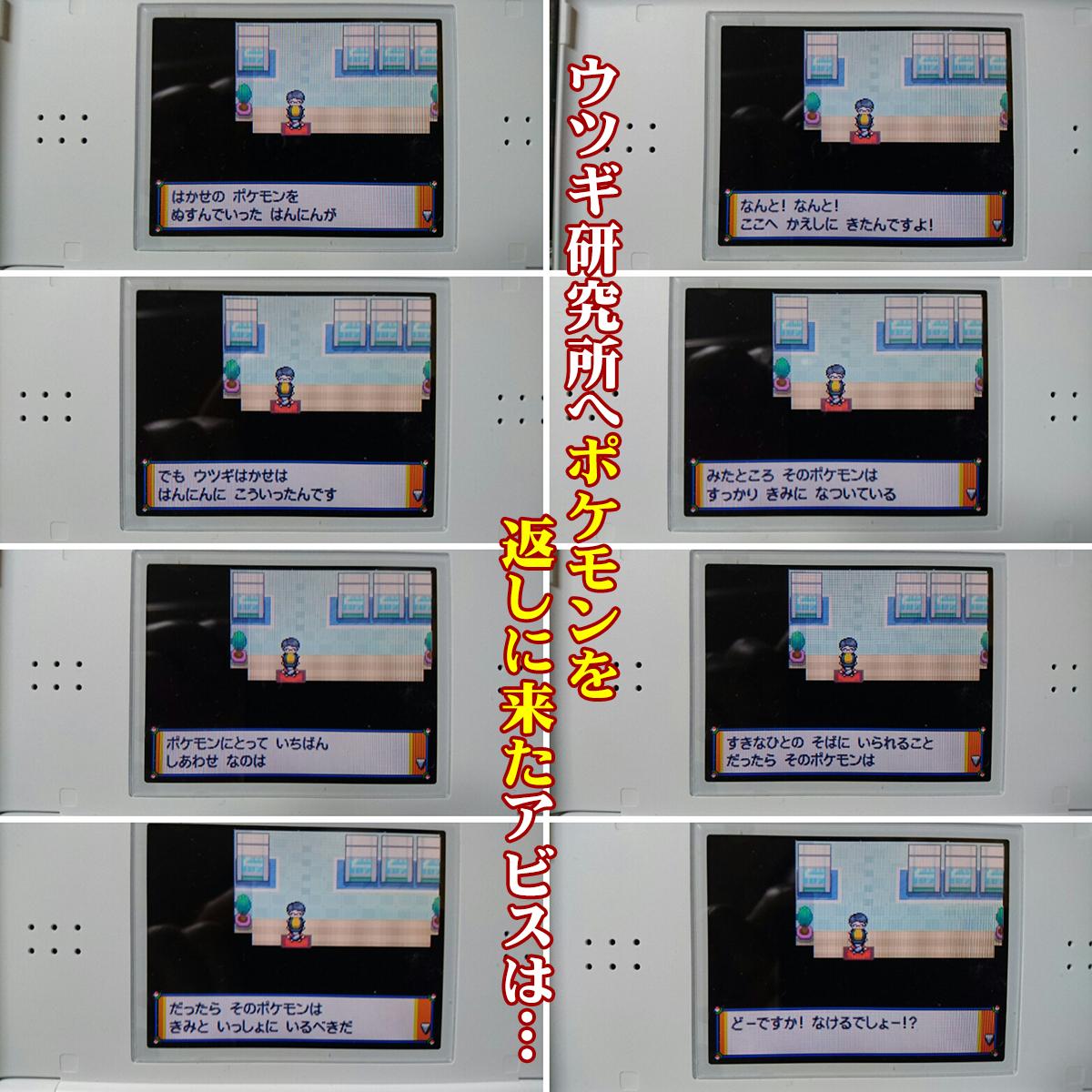 IMG_20170306_233536.jpg