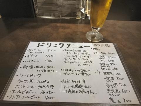 生ビールとドリンクメニュー@㐂鱗