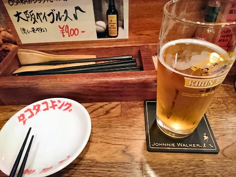 生ビール(一番搾り)@タコタコキング