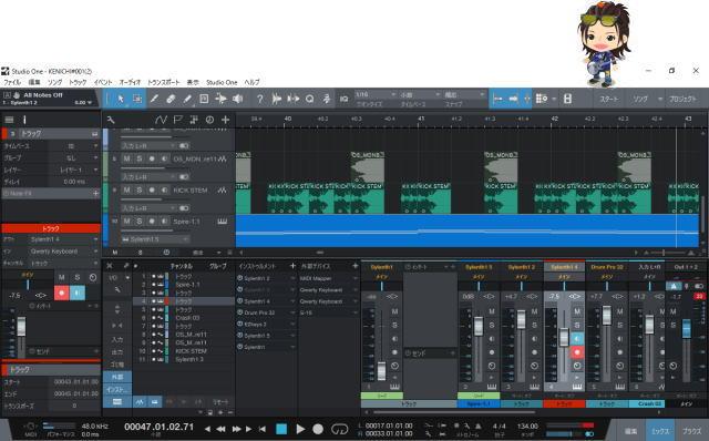 studio_one.jpg