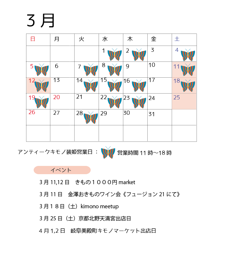 2017030111035078a.png