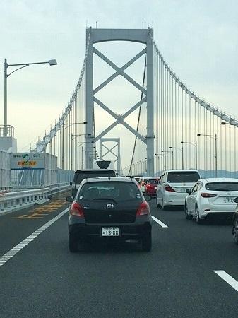 橋をいくつか超えて、いよいよ淡路