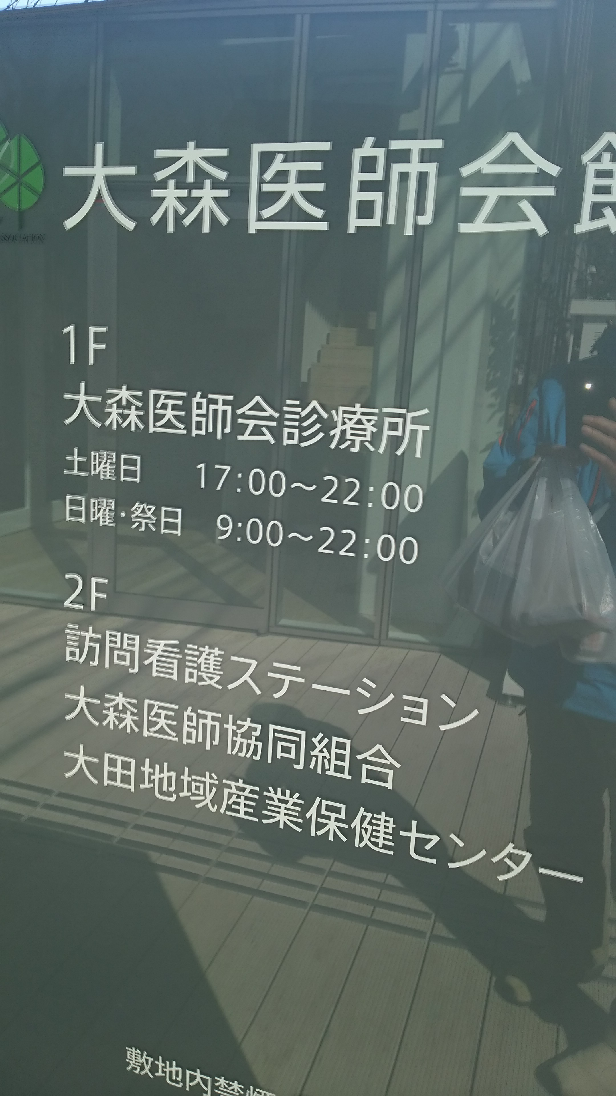DSC_2127_20170302201301.jpg