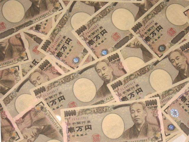 お札は日本銀行、硬貨は大蔵省と、別々に発行しているのは何故?