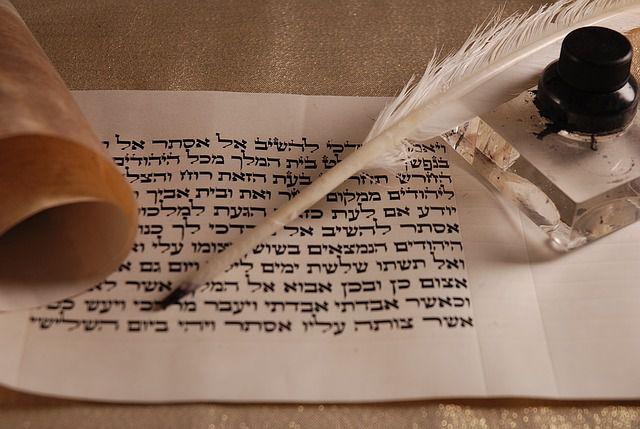 「君が代」は、実は最初から最後までヘブライ語で書かれていた?