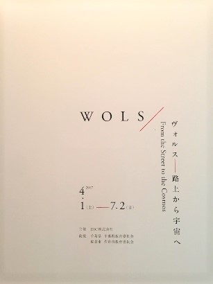 wols.jpg
