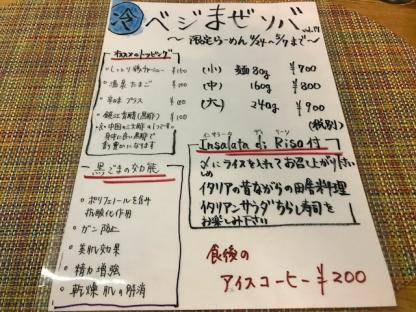 moblog_6431ffe9.jpg
