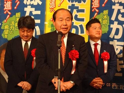 斉藤たかあき後援会<春のつどい2017>議員活動10周年記念!08