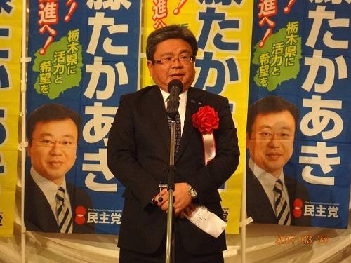 斉藤たかあき後援会<春のつどい2017>議員活動10周年記念!12